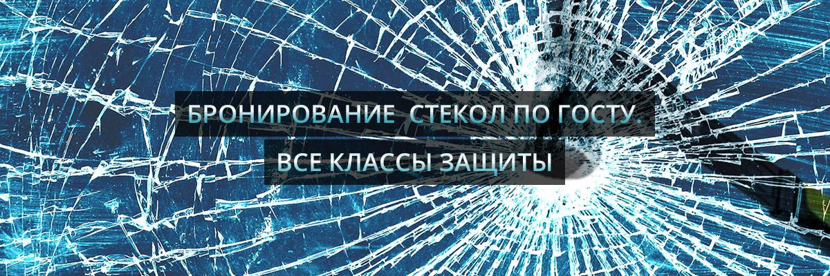 banery_dlya_sayta_002