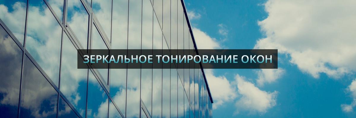 banery_dlya_sayta_004
